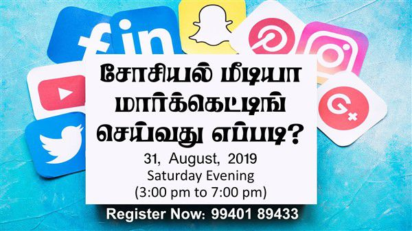 social-media-marketing-training-chennai